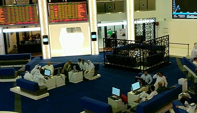 Global Finance visited the Dubai Financial Market