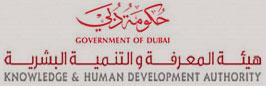 KHDA(UAE)