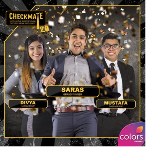 2 Jaguars Win Colors TV Show - Checkmate Hunt: Smartest Young Executive in the Middle East