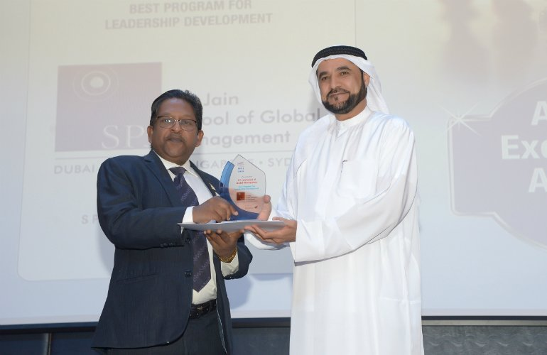 SP Jain wins the Best Program for Leadership Development Award