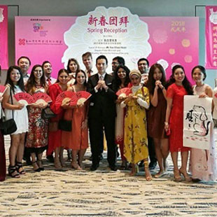 Students & Staff Participate in the Annual Spring Reception 2018, Singapore